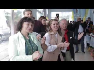 Embedded thumbnail for Дунаївські бесіди про реформу шкільної освіти під патронатом ректора Львівської політехніки