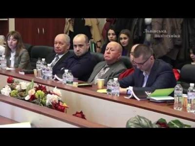 Embedded thumbnail for В ІНПП відбулася лекція О. Баранова про соціальні, технічні та правові аспекти Інтернету речей