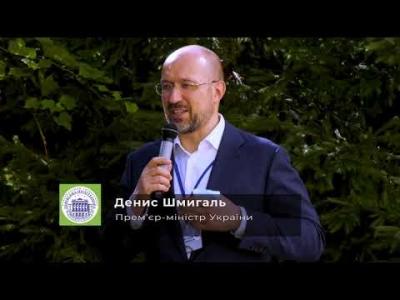 Embedded thumbnail for Прем'єр-міністр України Денис Шмигаль прочитав студентам лекцію «Україна мрії»