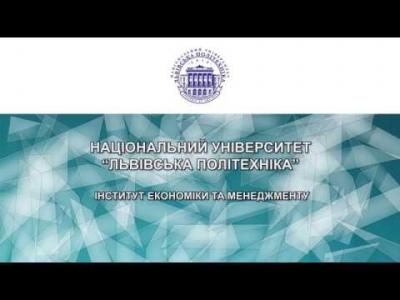 Embedded thumbnail for Звернення директора ІНЕМ д.е.н., проф. Кузьміна Олега Євгеновича до абітурієнтів