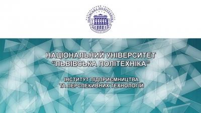 Embedded thumbnail for Звернення директора ІППТ к.т.н., доц. Хром'яка Йосифа Яковича до абітурієнтів