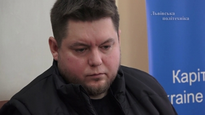 Embedded thumbnail for Дискусія на тему: «Гідність та Солідарність з постраждалими від військового конфлікту в Україні»