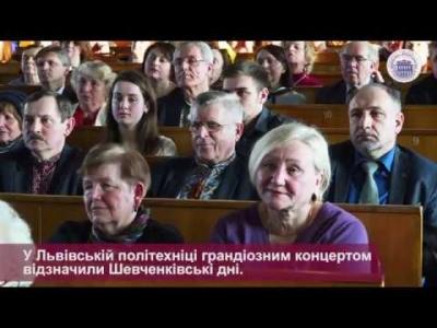 """Embedded thumbnail for Літературно-мистецький вечір """"Шевченко і пісня"""""""