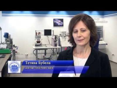 Embedded thumbnail for В ІКТА відкрили нову навчально-наукову лабораторію від німецького холдингу Leoni