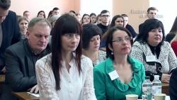 Embedded thumbnail for В ІНПП відбулася конференція «Психологія національної безпеки»